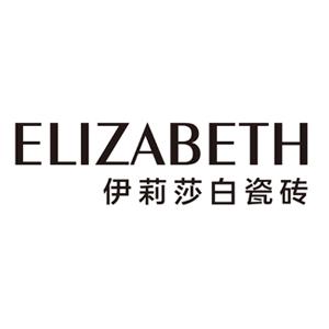 伊莉莎白瓷砖
