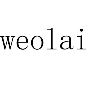 weolai全屋整装