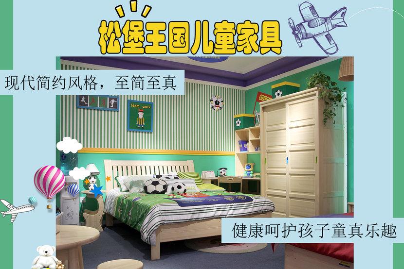 松堡王国儿童家具给孩子独立畅享的空间
