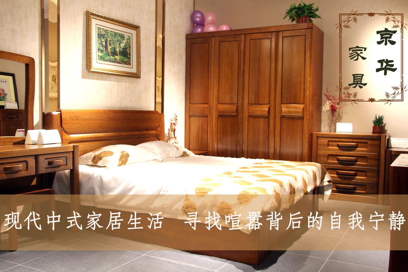 现代中式家居生活 寻找喧嚣背后的自我宁静