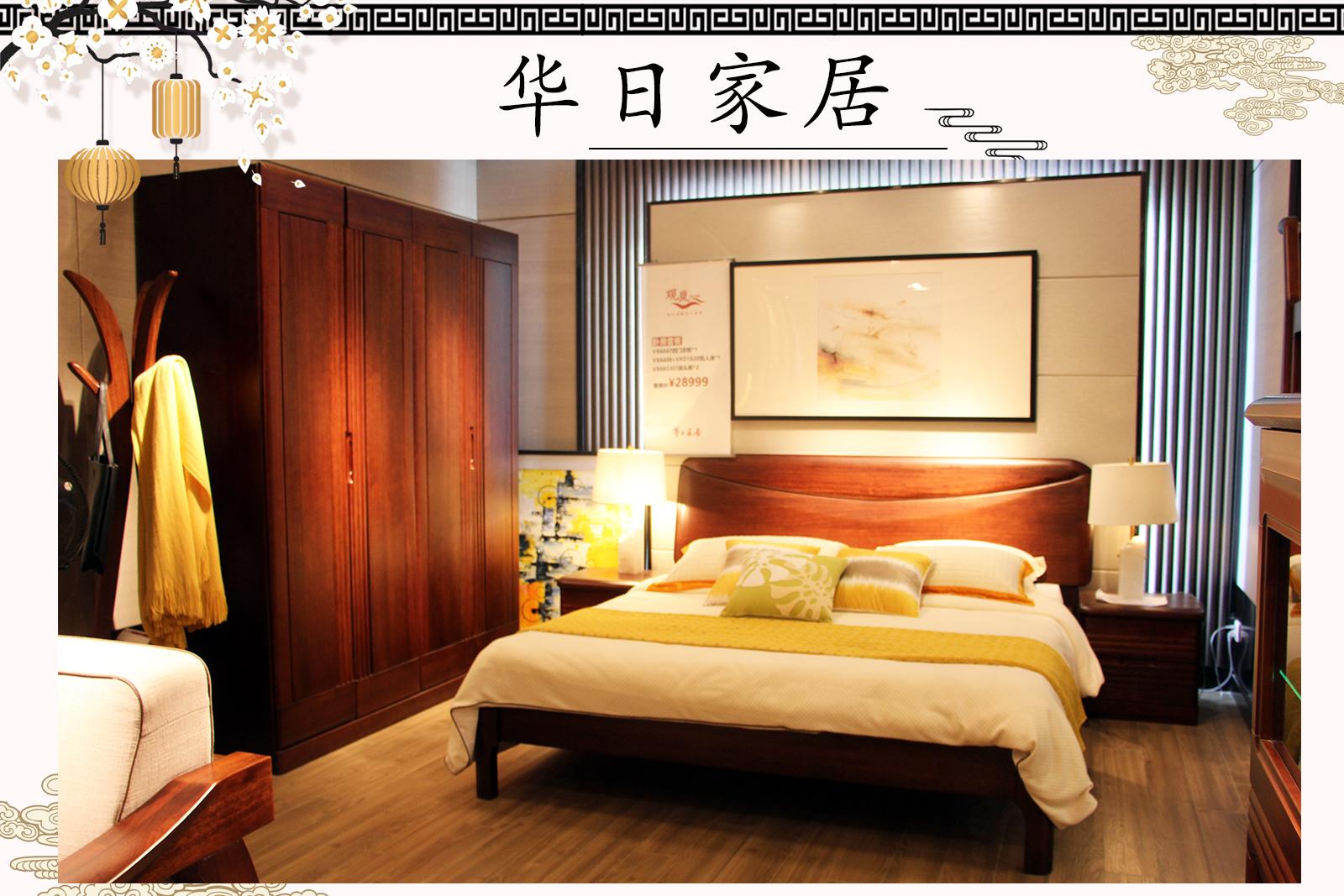别具韵味现代中式家具 打造雅致卧室环境
