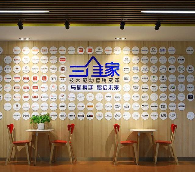 三维家携手阿里云,致力打造全球最大的家居工业互联网平台