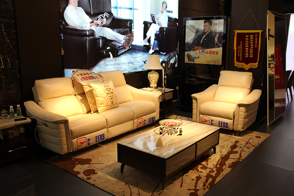 家中享受头等舱般的舒适 芝华仕功能沙发