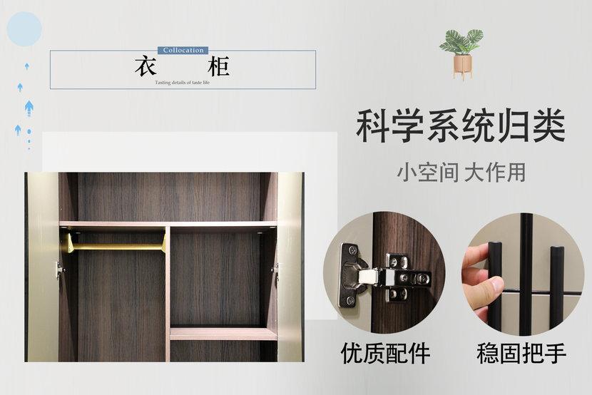 五木家具 制造不一样的空间