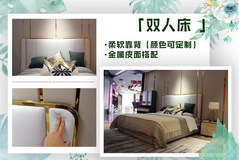 个性需定制独属风格 尚品意佳家具卧室套组