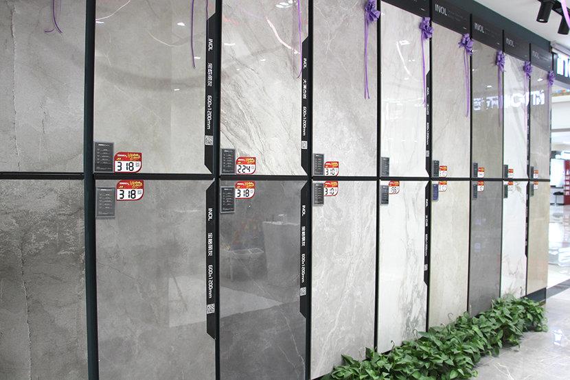 依诺瓷砖全抛釉地砖 年末特价69元/片