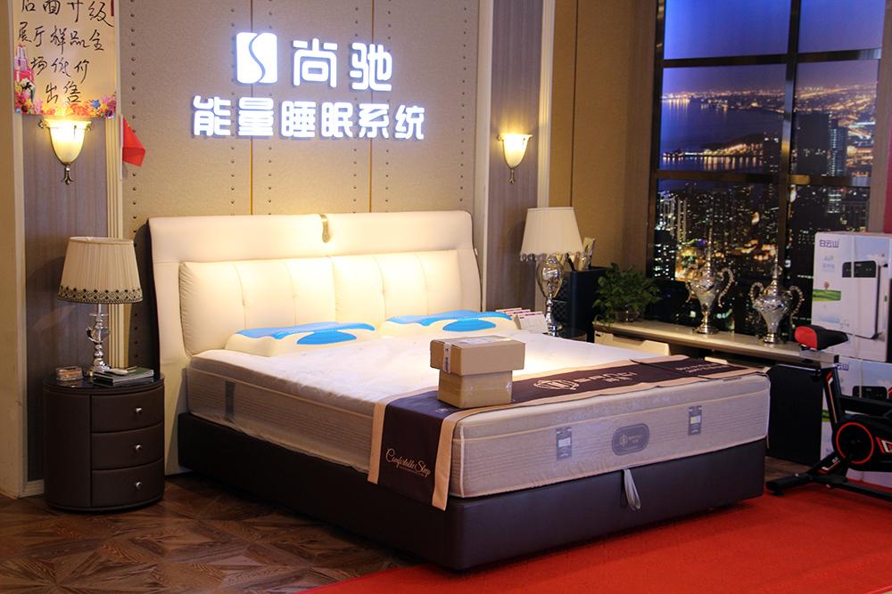 购买双人床选择尚驰能量睡眠系统 健康舒适