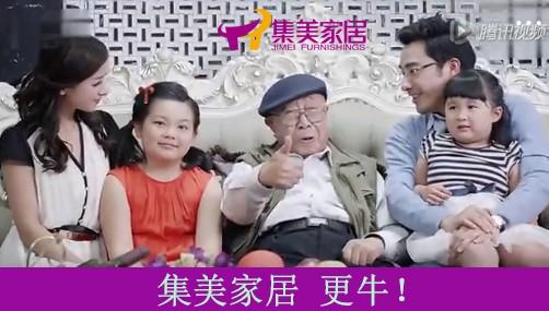 """悼刘江:一句""""真牛""""永流传"""