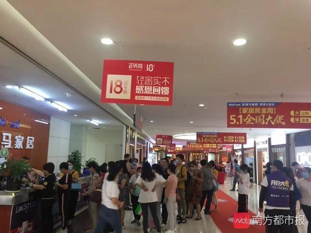 疫情推动家居卖场洗牌加速,广州3成以上家居卖场或面临生死大考