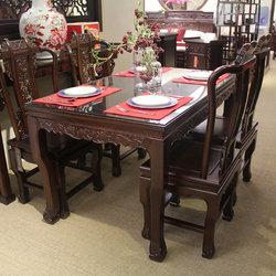 名匠木坊  三弯腿餐桌
