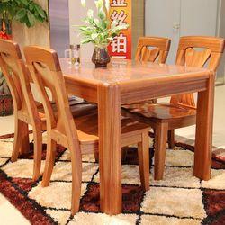 亿佳家具 R602-2 餐桌+餐椅