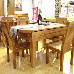 鑫德家具  083 餐桌   餐椅