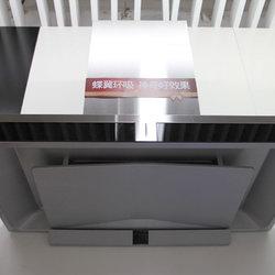 方太电器 200-EM03T 油烟机