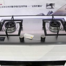 方太  HA2GB  灶具