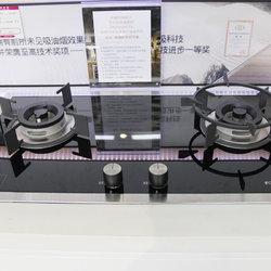 方太  HA1GB  灶具