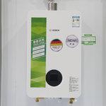 博世 JSQ26-AM2热水器