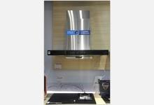 美的电器抽烟机+灶具套餐惊爆价4999元