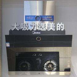 美的 C66+MQ7230烟灶套装