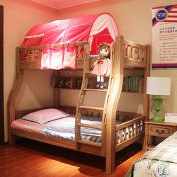 阳光芭比诺家具 BP006C上下床