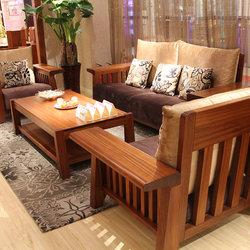 诺捷 SM-H007 1+1+3沙发