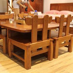华谊家具 XH 茶桌茶凳