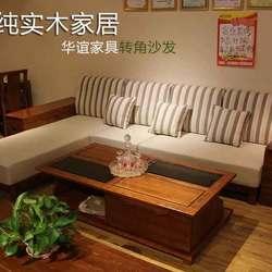华谊家具 XH301#贵妃沙发+XH319#玻木茶几