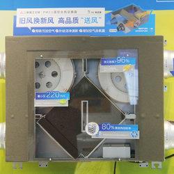 三菱重工 新风系统SAF250 空调