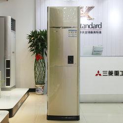 三菱重工 SRFLF72DSA 3P柜机空调