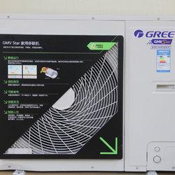 格力 家用多联机 GMV star空调