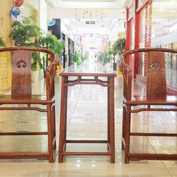 紫福堂 圈椅3件套