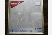 东鹏集美家居卢沟桥店 水晶石瓷砖特价79元/片