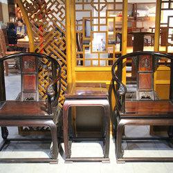 群仙红木 皇宫椅三件套独板