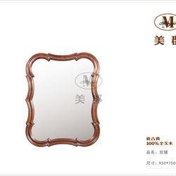 美郡新古典家具    穿衣镜   镜子