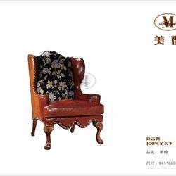 美郡新古典家具     贵妃椅  休闲椅  双人椅