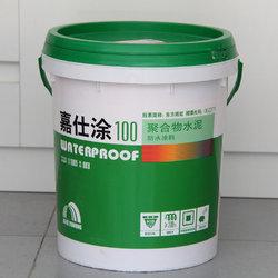 雨虹防水 嘉仕涂100 聚合物水泥 防水浆料