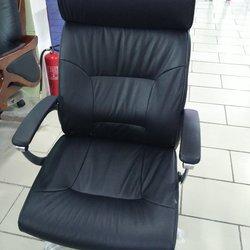 顺发办公家具  1110A型 大班椅