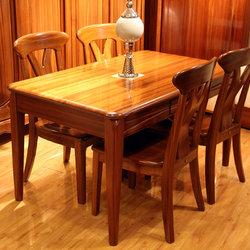 亿佳家具 餐桌+四椅
