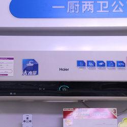 海尔电器 2100002809194 热水器