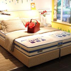 强力家具 箱体床