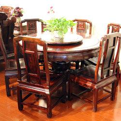 华美红木 明式圆桌七件套