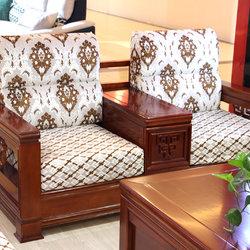 京明家具 广式两人位沙发