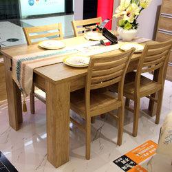 五木家具 一桌四椅