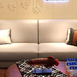 塞纳枫情 三人沙发