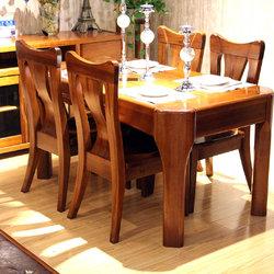 南洋森林 HC-5602 长餐桌