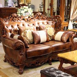 约克公爵 三人沙发