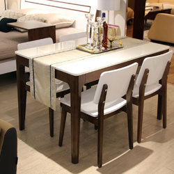 健威人性 餐桌