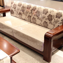 光明家具 三人沙发