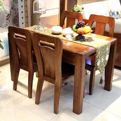 金秋红 餐桌四椅