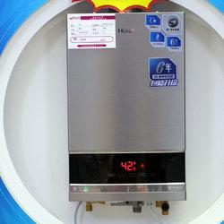 海尔电器 燃气热水器