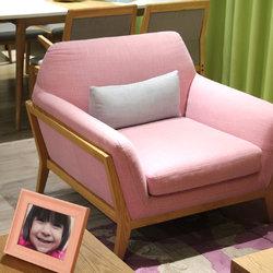 顾家家居 MK053 单人沙发
